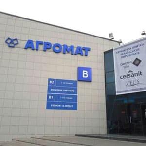 Магазин паркетной доски Вудхарт на Булаховского 2/1, 2-й этаж, Киев, Украина, 02000
